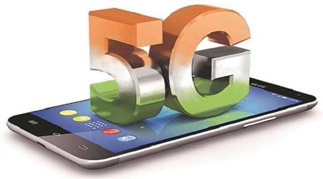 5G फोन