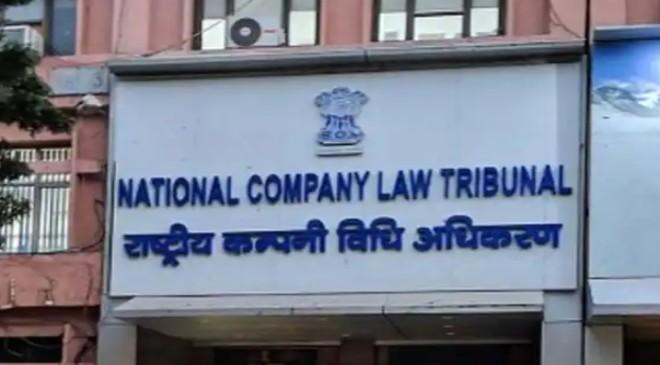 NAtional company law