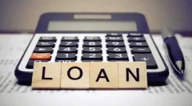 loan 1