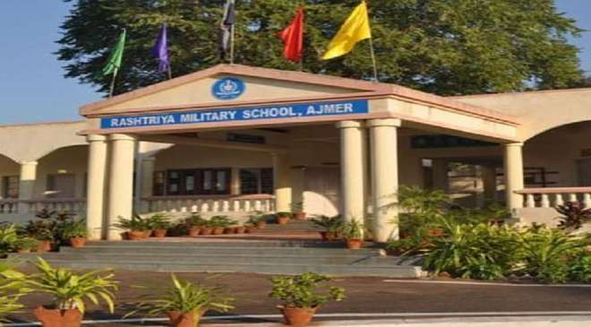 military_schools