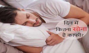 sleep-more-side-effect